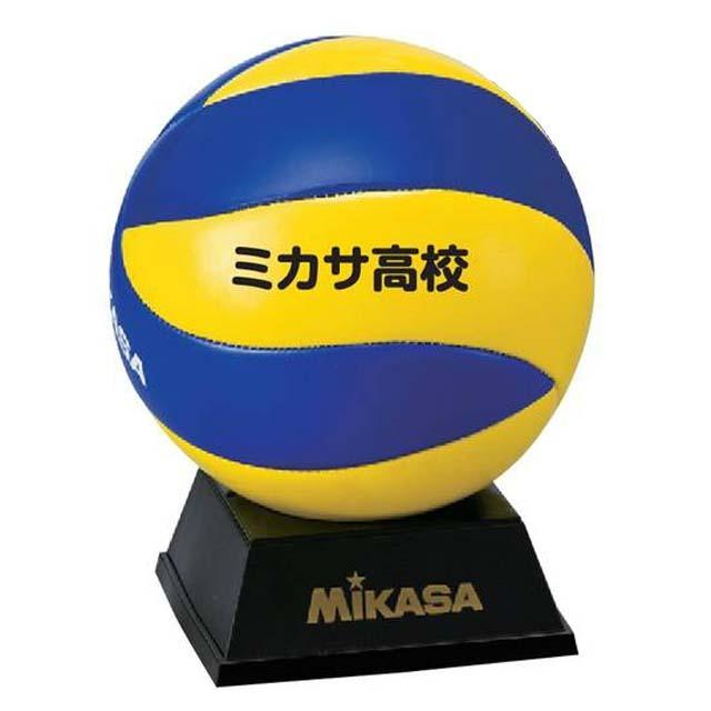 【化粧箱つき!お得な23%OFF!】ミカサ(MIKASA) 記念品用バレーマスコットボール MVA30-NAME ネーム入り