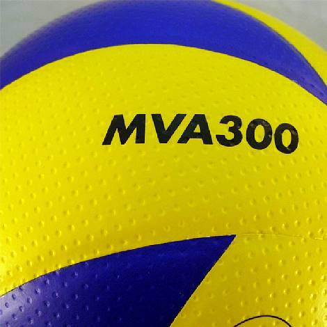 【アウトレットセール】ミカサ(MIKASA) バレーボール5号球 高校 [MVA300] 黄/青 高校ボール【50%OFF】