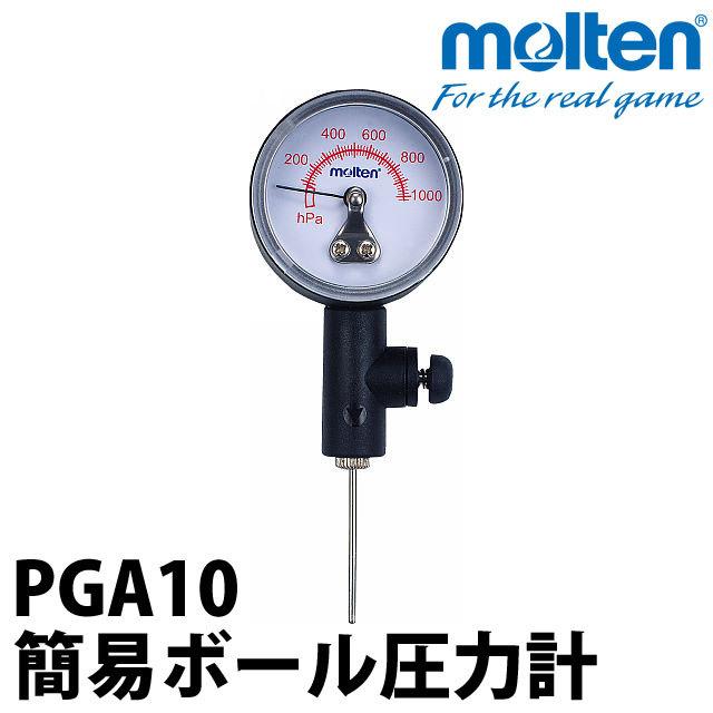 簡易ボール圧力計