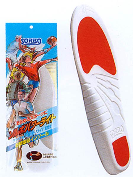 【即納】シューズ インソール ソルボパワーライト [SC613] 靴中敷