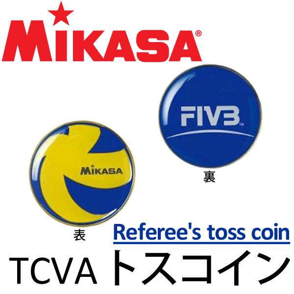 【10個までメール便OK】ミカサ(MIKASA) バレーボール トスコイン [TCVA] トス用コイン 国際公認球と同じ8枚パネルデザイン