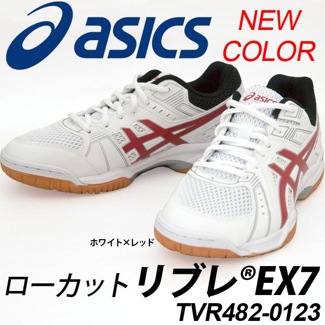 【即納】アシックス(asics) バレーボールシューズ リブレEX7 [TVR482-0123] ホワイト×レッド