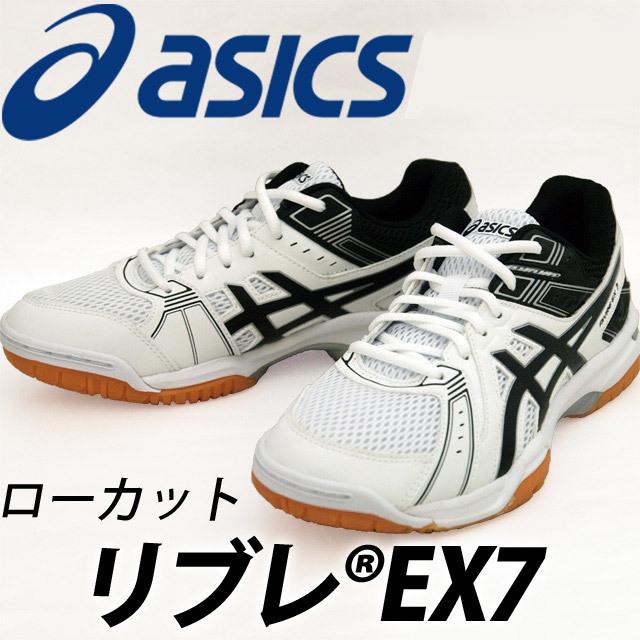 【即納】アシックス(asics) バレーボールシューズ リブレEX7 [TVR482-0190] ホワイト×ブラック ローカット
