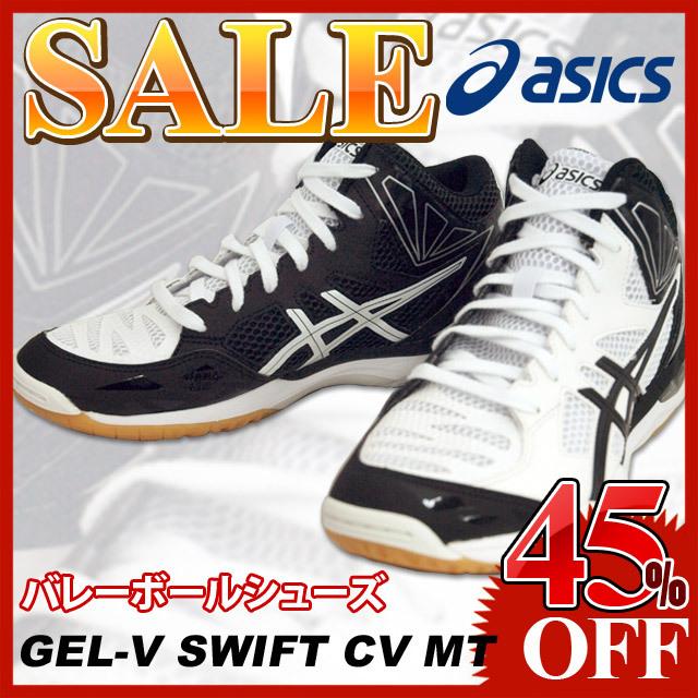 【セール】アシックス(asics) バレーボールシューズ GEL-V SWIFT CV MT ゲルブイスウィフト ミドルカット (ホワイト×ブラック) [TVR484-0190] 軽量性とクッション性を両立【即納】