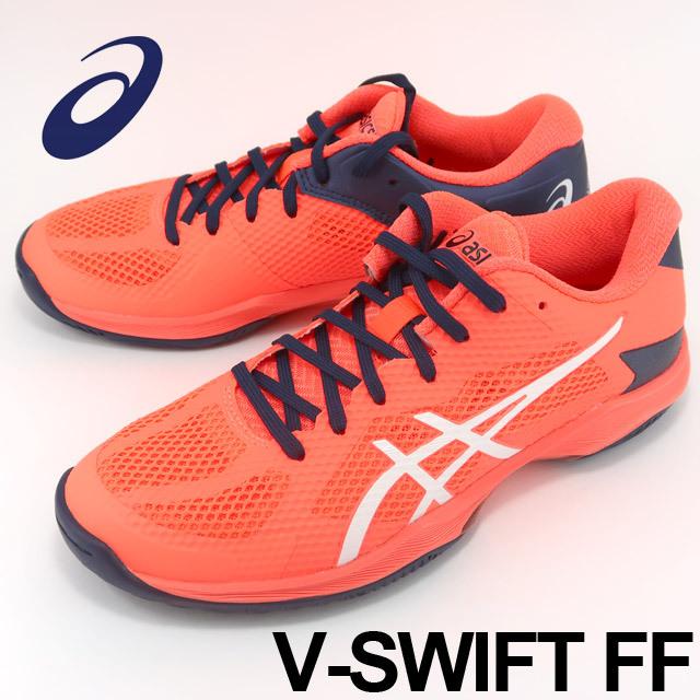 【セール】アシックス(asics) バレーボールシューズ V-SWIFT FF [TVR492-734] フラッシュコーラル×ホワイト