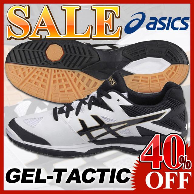 【セール】アシックス(asics) バレーボールシューズ ゲルタクティック GEL-TACTIC [TVR713-0190] ホワイト×ブラック 即納
