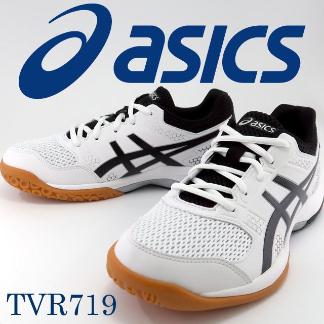 【即納】シックス(asics) バレーボールシューズ ゲルロケット8 [TVR719-0190] ホワイト×ブラック 2018最新モデル