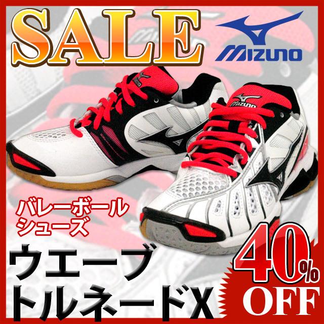 【セール】ミズノ(mizuno) バレーボールシューズ ウエーブトルネードX [V1GA1612-10] ホワイト×ブラック×ピンク 即納
