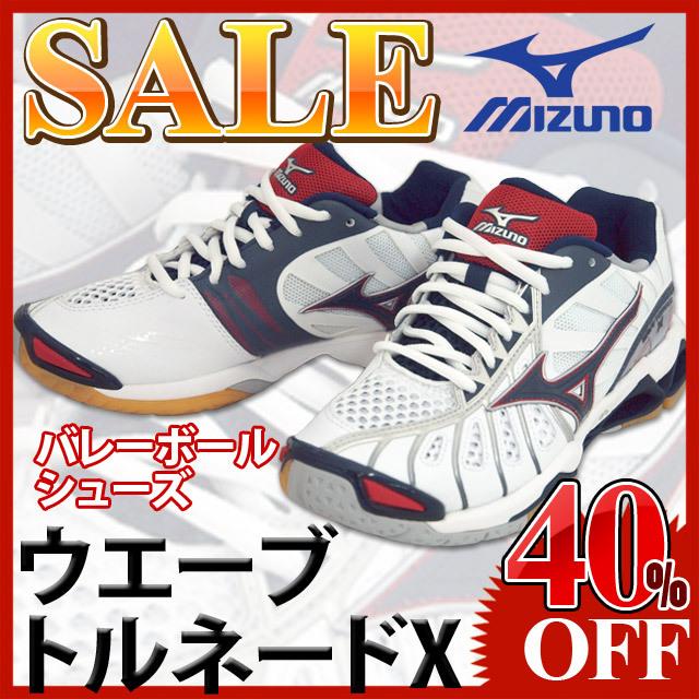 【セール】ミズノ(mizuno) バレーボールシューズ ウエーブトルネードX [V1GA161215] ホワイト×ネイビー