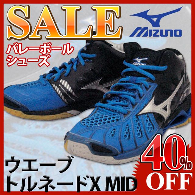 【セール】ミズノ(mizuno) バレーボールシューズ ウエーブトルネードX MID [V1GA1617-03] ブルー×シルバー×ブラック 即納