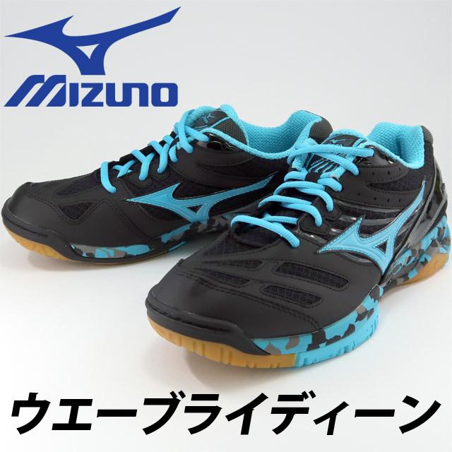 【セール】ミズノ(mizuno) バレーボールシューズ ウエーブライディーン [V1GA1620-93] ブラック×ライトブルー×ダークグレイ