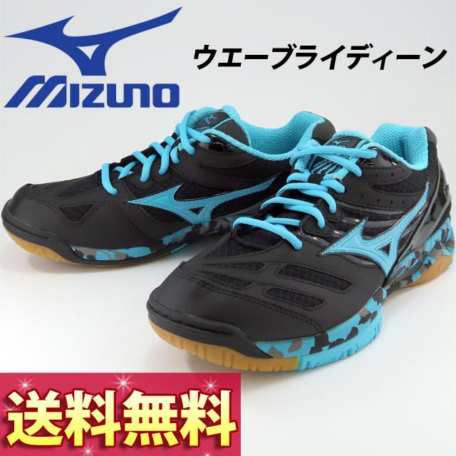 【送料無料】ミズノ(mizuno) バレーボールシューズ ウエーブライディーン [V1GA1620-93] ブラック×ライトブルー×ダークグレイ【新作カラー】