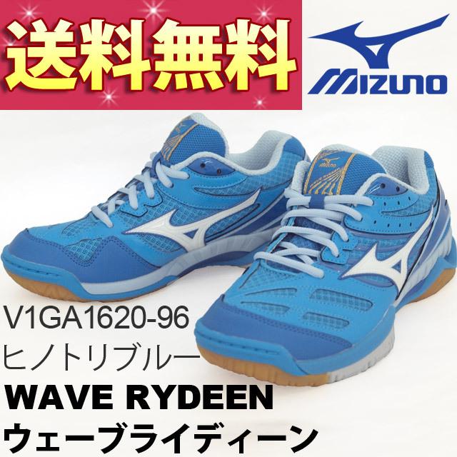 入荷!ミズノ(mizuno) バレーボールシューズ ウエーブライディーン [V1GA1620-96] (ヒノトリブルー) 最新