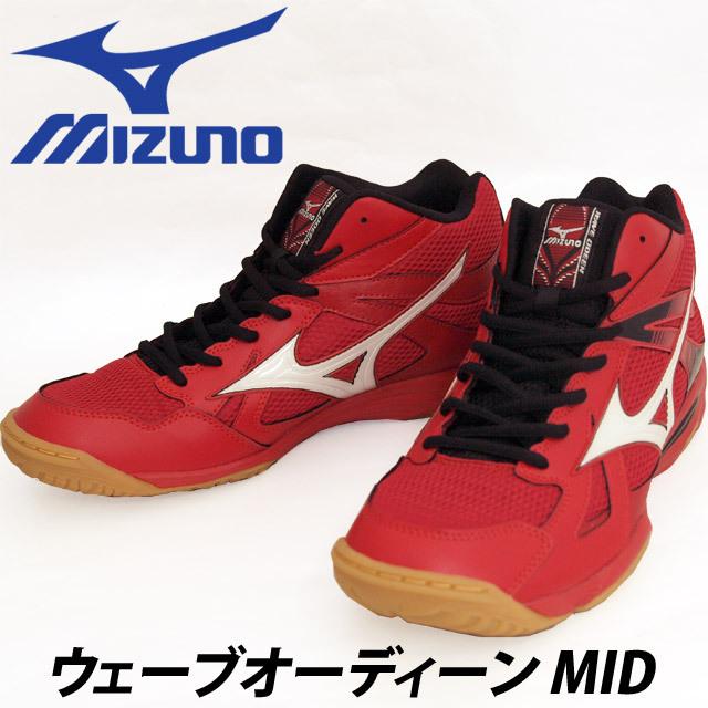 【即納】ミズノ(mizuno) バレーボールシューズ ウェーブオーディーン MID (レッド×ホワイト×ブラック) [V1GA1655-01]