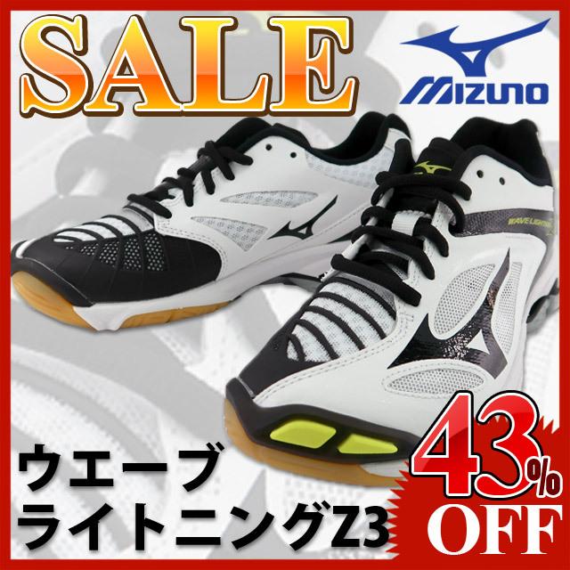 【セール】ミズノ(mizuno) バレーボールシューズ ウエーブライトニングZ3 [V1GA1700-09] ホワイト×ブラック×イエロー