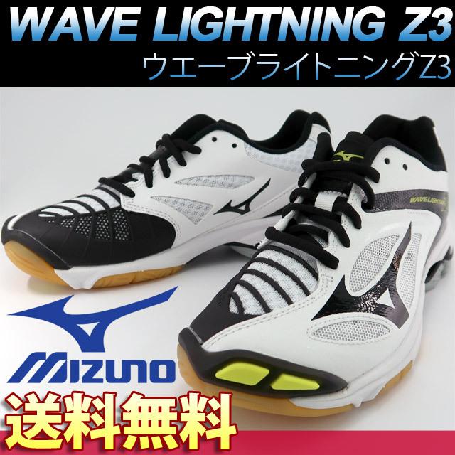 【送料無料】ミズノ(mizuno) バレーボールシューズ ウエーブライトニングZ3 [V1GA1700-09] ホワイト×ブラック×イエロー