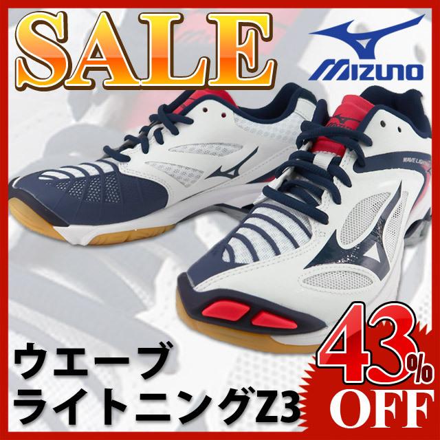 【セール】ミズノ(mizuno) バレーボールシューズ ウエーブライトニングZ3 [V1GA1700-14] ホワイト×ネイビー×ピンク 足との調和で更なるスピードの領域へ!