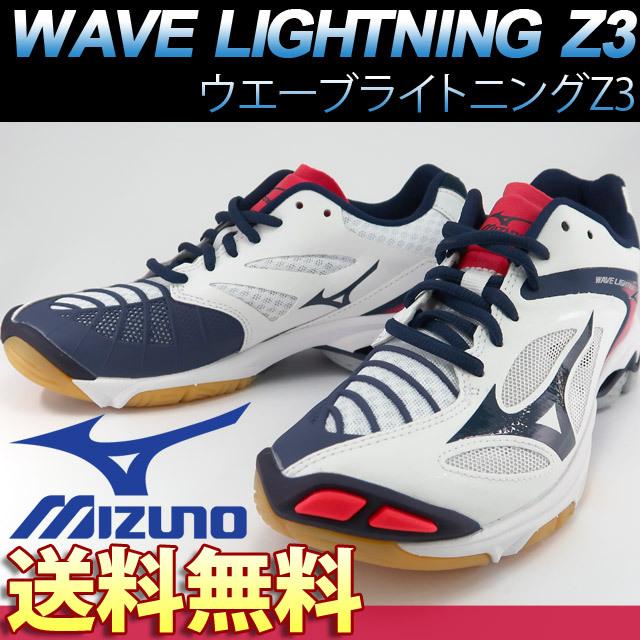 【送料無料】ミズノ(mizuno) バレーボールシューズ ウエーブライトニングZ3 [V1GA1700-14] ホワイト×ネイビー×ピンク 足との調和で更なるスピードの領域へ!