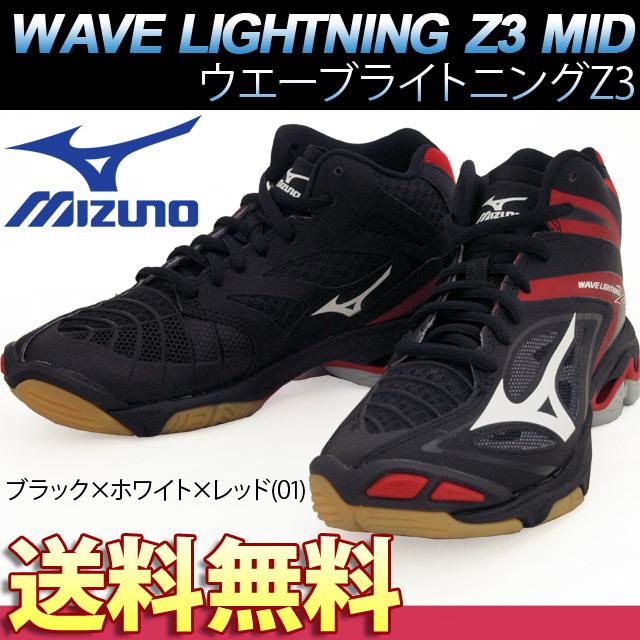 【即納】ミズノ(mizuno) バレーボールシューズ ウエーブライトニング Z 3 MID [V1GA1705-01] ミッドカット ブラック×ホワイト×レッド 新作!