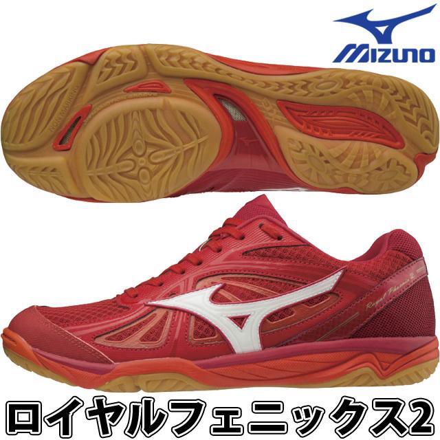 【即納】ミズノ(mizuno) バレーボールシューズ ロイヤルフェニックス2 [V1GA1730-02] レッド×ホワイト リベロ用シューズ・セッター向け