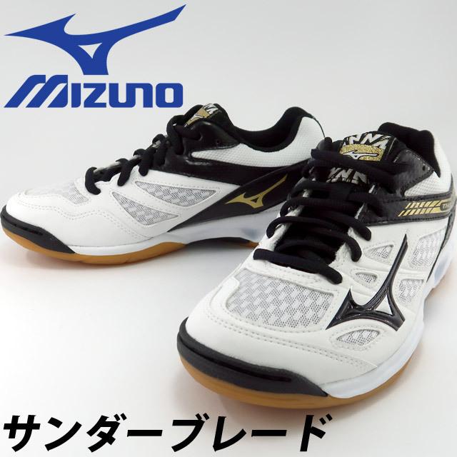 【即納】ミズノ(mizuno) バレーボールシューズ サンダーブレード [V1GA1770-09] 2018年最新モデル