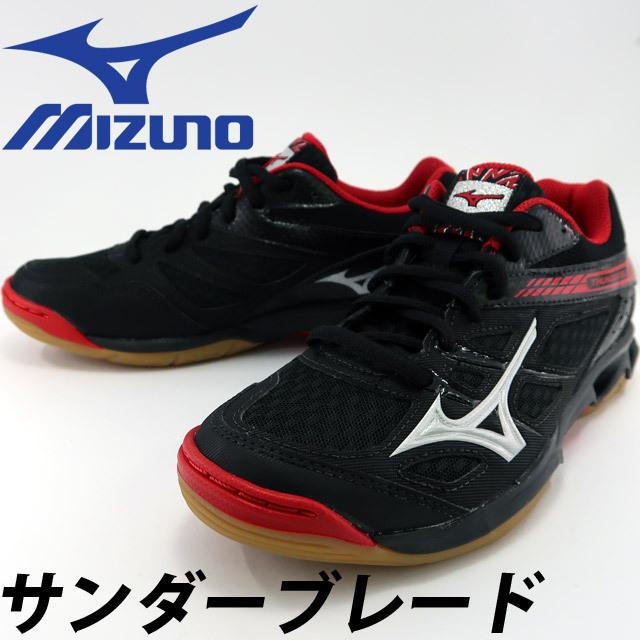 【即納】ミズノ(mizuno) バレーボールシューズ サンダーブレード [V1GA1770-86] 2018年最新モデル