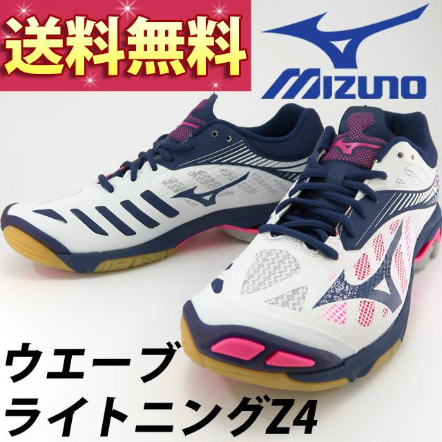 【送料無料】ミズノバレーボールシューズ「ウエーブライトニングZ4」[V1GA1800-16]ホワイト×ネイビー×ピンク