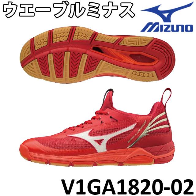 【即納】ミズノ(mizuno) バレーボールシューズ ウエーブルミナス [V1GA1820-02] レッド×ホワイト