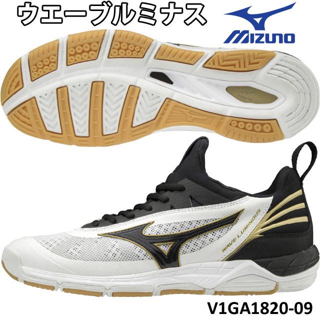 【即納】ミズノ(mizuno) バレーボールシューズ ウエーブルミナス [V1GA1820-09] ホワイト×ブラック×ゴールド 2018新作