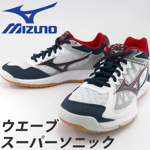 【即納】ミズノ(mizuno) バレーボールシューズ ウェーブスーパーソニック [V1GA1840-14]