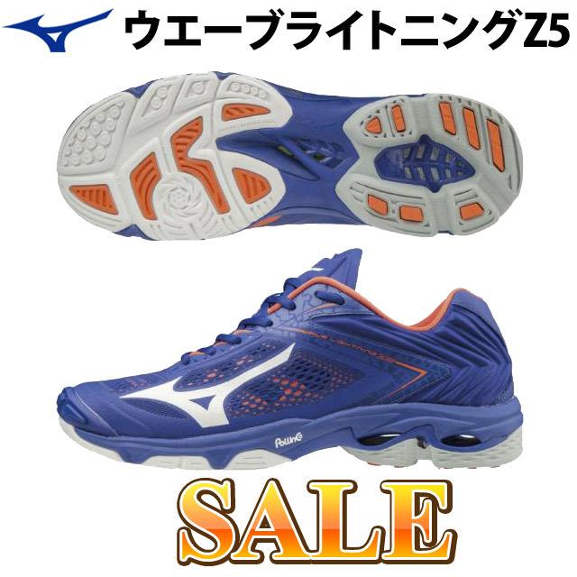 【セール】ミズノ(mizuno) バレーボールシューズ ウエーブライトニングZ5 [V1GA1900-00] ブルー×ホワイト×オレンジ
