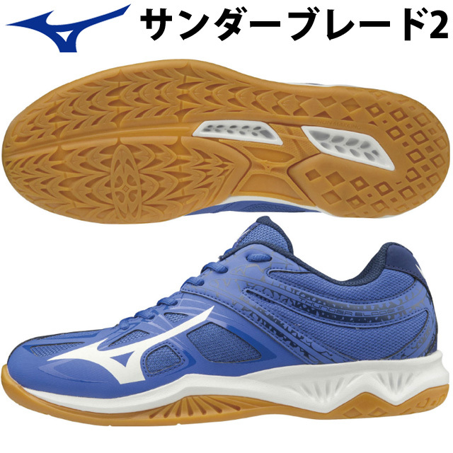 【2.5E】ミズノ(mizuno) バレーボールシューズ サンダーブレード2 [V1GA1970-26] ブルー×ホワイト×ネイビー【2020新作】
