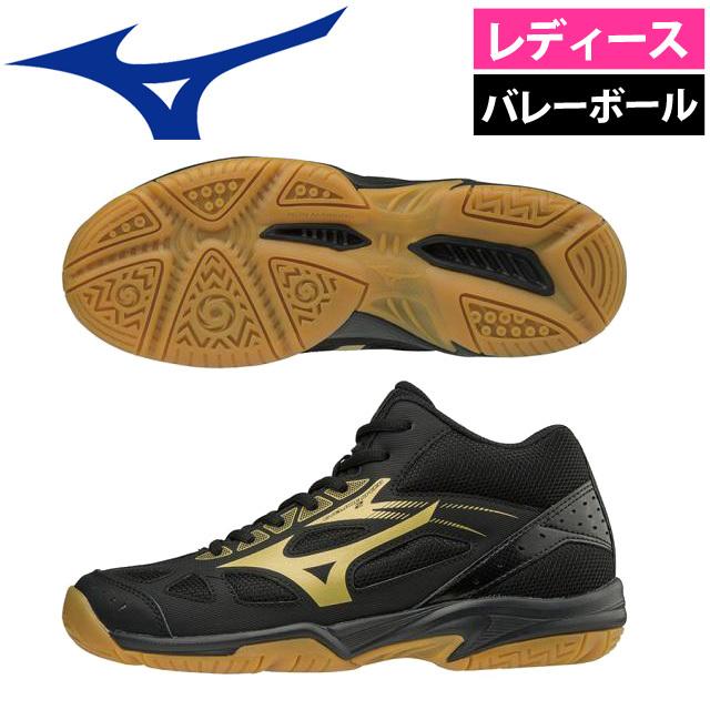 【即納】ミズノ(mizuno) レディース ミドルカット バレーボールシューズ サイクロンスピード2 [V1GC1985-52] ブラック×ゴールド