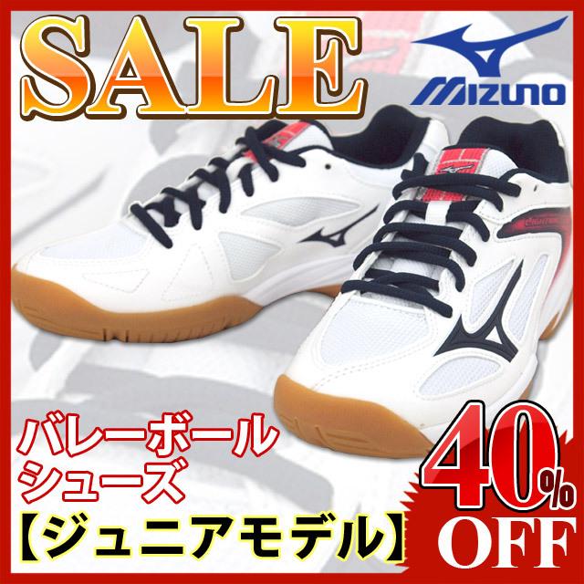 【セール】ミズノ(mizuno) バレーボールシューズ ジュニア ライトニングスターZ3 JR [V1GD1703-14] ホワイト×ネイビー×ピンク 即納