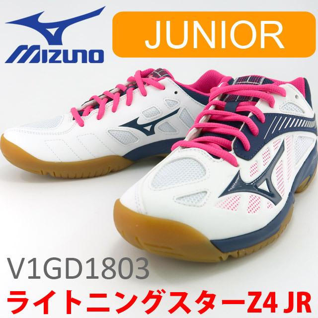 【即納】ミズノ(mizuno) ライトニングスターZ4 JR バレーボールシューズ ジュニア [V1GD1803-16]