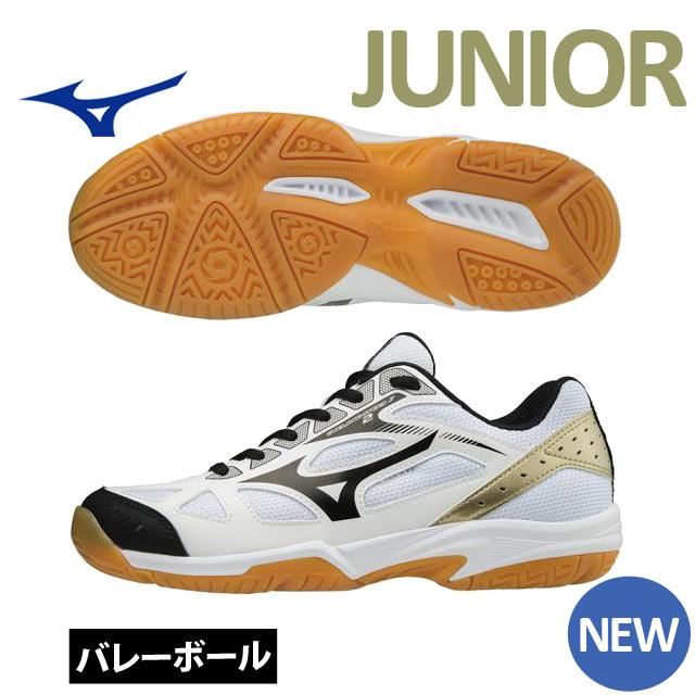 【即納】ミズノ(mizuno) バレーボールシューズ サイクロンスピード2 ジュニア [V1GD1910-09] ホワイト×ブラック×ゴールド 19cmから
