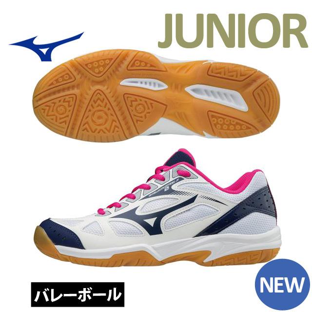 【即納】ミズノ(mizuno) バレーボールシューズ サイクロンスピード2 ジュニア [V1GD1910-14] ホワイト×ネイビー×ピンク 19cmから