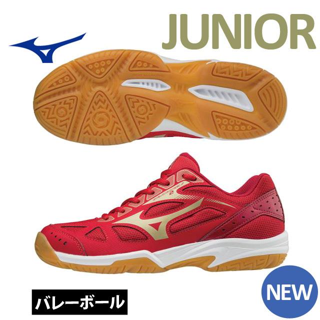 【即納】ミズノ(mizuno) バレーボールシューズ サイクロンスピード2 ジュニア [V1GD1910-52] 全日本女子限定カラー レッド×ゴールド×ホワイト 19cmから