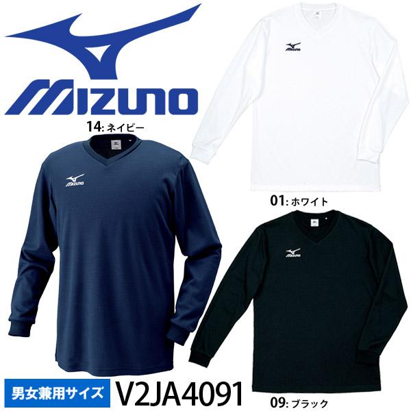 ミズノ(mizuno)/プラクティスシャツ(半袖)/バレーボールウェア練習着/V2JA4081