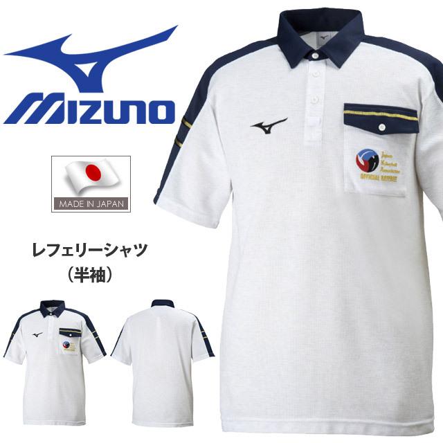ミズノ(mizuno)バレーボールレフェリーシャツ(半袖)[V2JC8060]JVA公認レフリーウェア