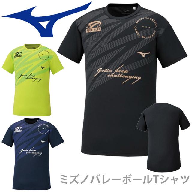 【1枚までメール便OK】ミズノ(mizuno) バレーボール プラクティスシャツ グラフィックTシャツ(ユニセックス) [V2MA0091] 2020新作