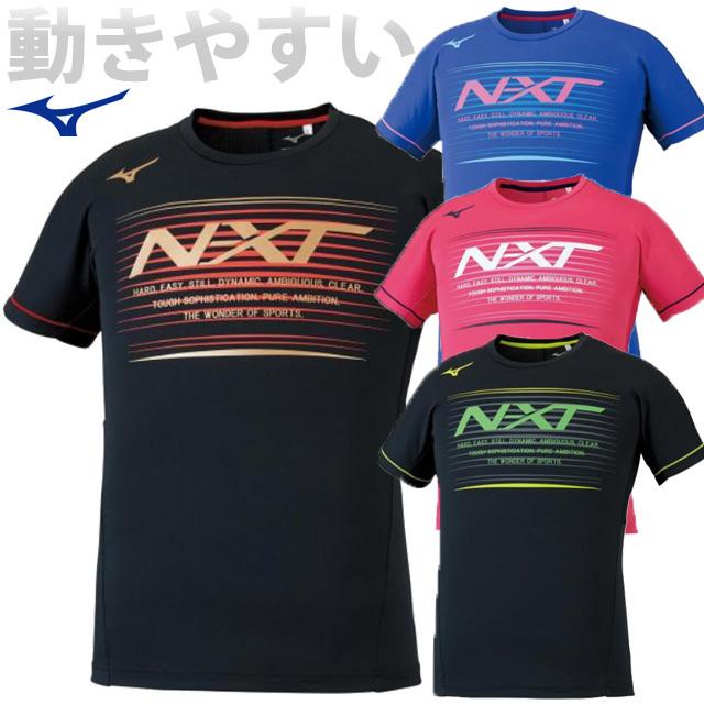 【1枚までメール便OK】ミズノ(mizuno) バレーボール プラクティスシャツ(半そで)ユニセックス [V2MA0102] プラクティスTシャツ【2020新作】