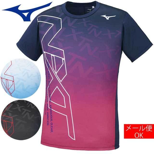 【1枚までメール便OK】ミズノ(MIZUNO) 生産限定! N-XT半そでプラクティスシャツ [V2MA0580] ユニセックス(男女兼用) バレーボール【2020新作】