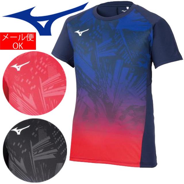 【ご予約受付中!2021年2月上旬発売予定】ミズノ(mizuno) バレーボールプラクティスシャツ ユニセックス(男女兼用) [V2MA0587] 半袖 Tシャツ 練習着 バレーボールウェア【1枚までメール便OK】