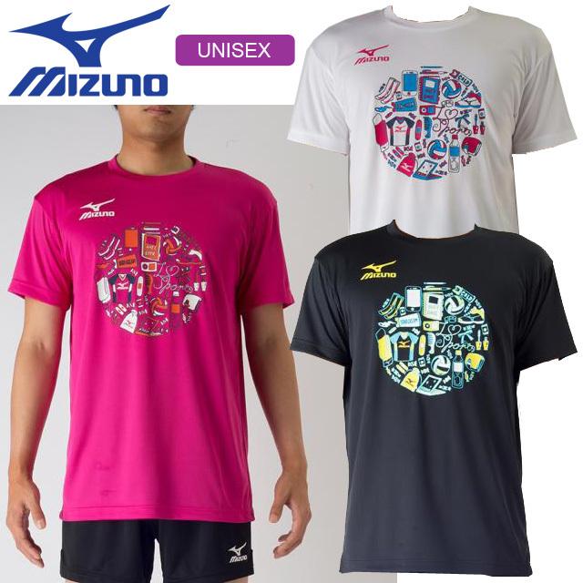 【1枚までメール便OK】ミズノ(mizuno) バレーボール 半袖 プラクティスTシャツ [V2MA7086] 新作