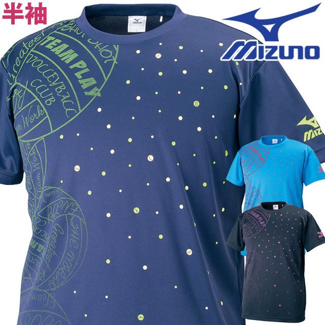 【1枚までメール便OK】ミズノ(mizuno) バレーボール用品 プラクティスシャツ [V2MA7583] おしゃれ練習着 新作