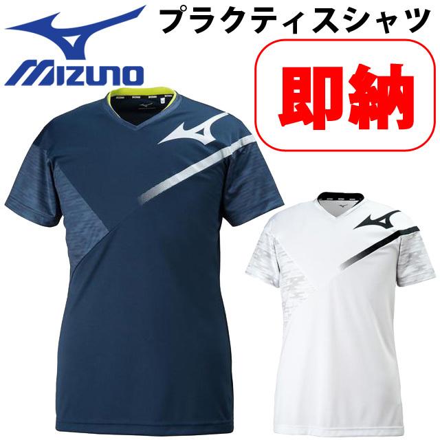 【1枚までメール便OK】ミズノ(mizuno) バレーボール練習着 半袖プラクティスシャツ [V2MA8080] 即納