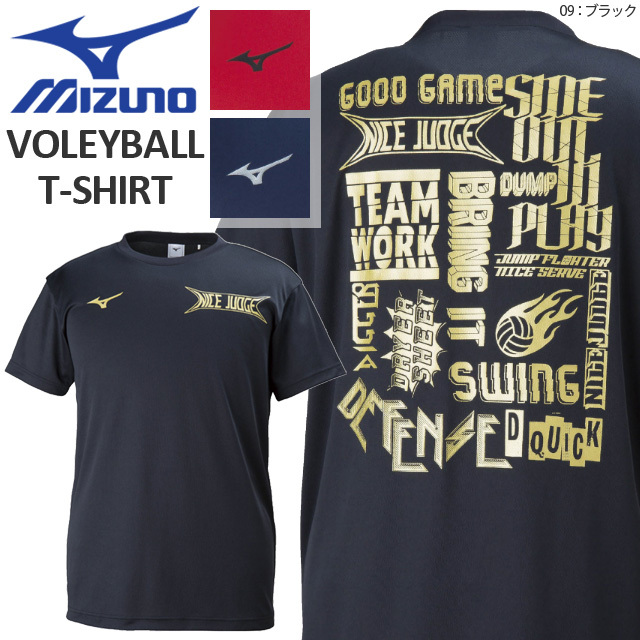【1枚までメール便OK】ミズノ(mizuno) バレーボール グラフィックTシャツ [V2MA8084] 半袖 即納