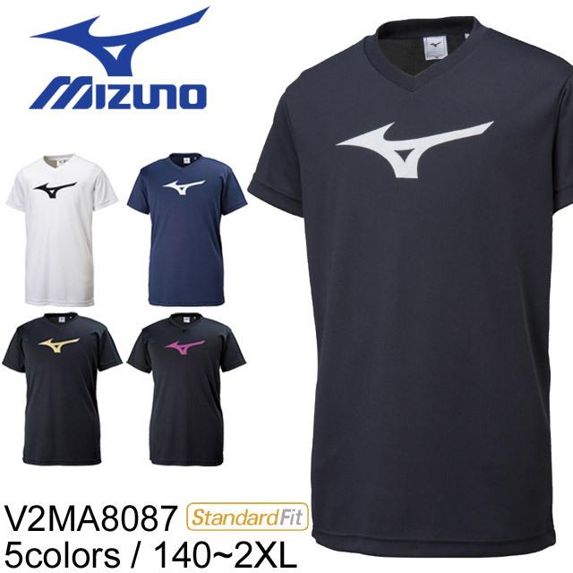 【1枚までメール便OK】ミズノ(mizuno) バレーボール練習着 半袖プラクティスシャツ [V2MA8087] ジュニアサイズ対応