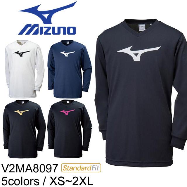 【1枚までメール便OK】ミズノ(mizuno) バレーボール プラクティスTシャツ(長袖)ユニセックス [V2MA8097] ジュニアサイズ対応